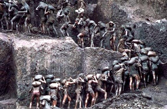Золотой рудник Серра-Пеладе