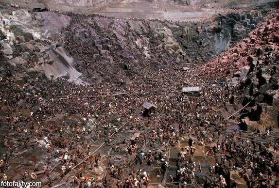 Золотой рудник Серра Пелада Фото 1