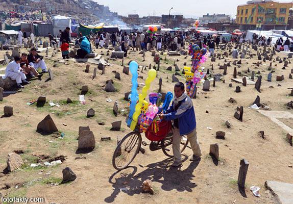 Средняя Азия празднует Нoвруз - Персидский новый год Фото 10