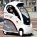 Робокар будущего